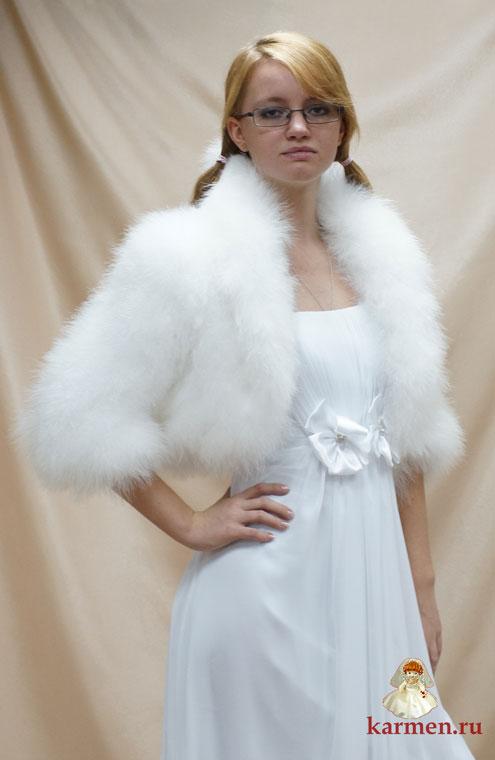 Накидки для свадебного платья напрокат